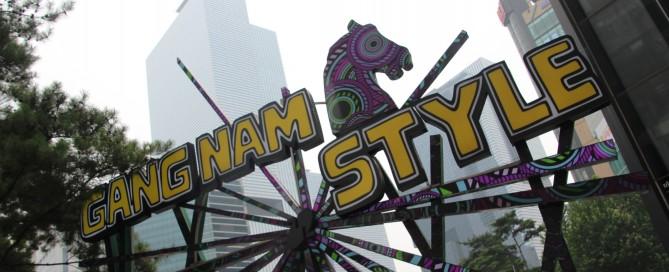 Gangnam-Style-Schriftzug in Seoul
